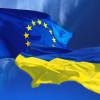 Хорватия ратифицировала соглашение об ассоциации между Украиной и ЕС