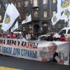 Под НБУ митингуют вкладчики: Гонтареву заставляют слушать песню «Нас кинули» (ФОТО+ВИДЕО)