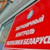 Беларусь перекрыла транзит в Россию электроники из Калининграда