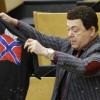 На заседании Госдумы Кобзон организовал распродажу футболок «Вежливые люди» и «Новороссия»