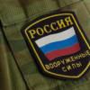 В боях за донецкий аэропорт убит российский высокопоставленный офицер-спецназовец, — ИС