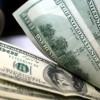 Австралия выделяет Украине более $100 млн через МВФ