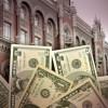 Под Нацбанком начался Финансовый Майдан (ВИДЕО)