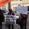 В Москве прошли первые митинги из-за падения рубля