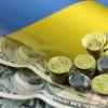 На обслуживание и погашение госдолга в январе-ноябре 2014 года Украина выплатила $6,345 млрд