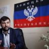 Переговоры между Киевом и самопровозглашенной ДНР начнутся сегодня в 13:00