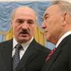 Назарбаев и Лукашенко пытаются выйти из-под влияния Кремля — эксперты