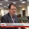 Сегодня Главу Высшего хозсуда Богдана Львова поймали при получении взятки в $1 млн наличными