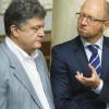 Геноцид или реформы!? Порошенко и Яценюк решили добить средний класс