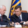 ГПУ готовит документы по экстрадиции Януковича и Ко
