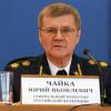 Никаких запросов на выдачу Януковича и Ко мы не получали — Генпрокурор РФ