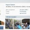 Груз-200 в Россию Вадим Герман показывает укрепления боевиков (ВИДЕО)
