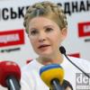 Тимошенко выступает за введение военного положения и выход из СНГ