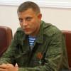 Главарь «ДНР» требует от боевиков сегодня захватить Донецкий аэропорт