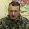 Самопровозглашенное правительство ДНР и ЛНР собралось идти на Киев с войной
