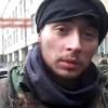 Стали известны имена пленных бойцов из донецкого аэропорта (ВИДЕО)