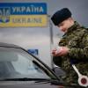 Пограничники не требуют от украинцев при пересечении госграницы справок из военкоматов