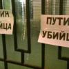 Из-за Мариуполя в Одессе восстали против Путина (ФОТО+ВИДЕО)