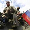 В России начали судить наемников, воевавших в Сирии