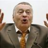 Потерявший связь с реальностью Жириновский потребовал признать Украину страной-агрессором