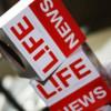 В Киеве задержали корреспондента и оператора российского LifeNews
