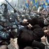 ГПУ обвинила четырех «беркутовцев» в разгоне Евромайдана