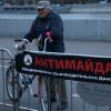 В России уже создают свой «Антимайдан»: мы будем везде, где есть оппозиция