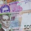 Генпрокуратура поймала работников налоговой инспекции Киева на взятке в 250 тысяч гривен