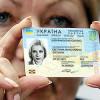 Биометрические паспорта: выдавать будут за 20 минут, а все данные на них будут надежно защищены