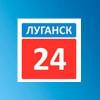В Луганске через телевидение агитируют против украинских военных