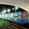 Киевляне протестуют против повышения стоимости проезда в метро