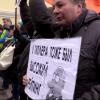 Фекальный «марш» за Путина в Москве (ВИДЕО)