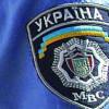 В МВД объяснили, что искали сегодня в офисе Новинского