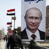 Визит Путина в Египет — сигнал для США