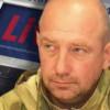 Комбат «Айдара» сцепился в драке с бойцом батальона (ВИДЕО)