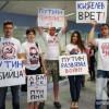Политические убийства в современной России