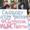 ГПУ открыла дело по факту незаконного лишения свободы Ахтема Чийгоза