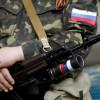 Задержаны боевики, которые прошли подготовку на военной базе в РФ