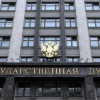 Депутат Госдумы: Третий Майдан – главный сценарий Кремля
