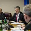 Порошенко провел совещание с силовиками, — СНБО (ФОТО)