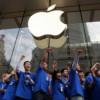 Стоимость акций Apple достигла рекордного значения