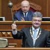 «Регионалы» Порошенко: зачем президент их берет назад