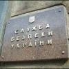 СБУ предотвратила теракт в Киеве