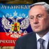 Задержан Александр Ефремов
