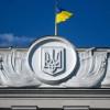 Депутаты в первом чтении приняли закон о Национальном антикоррупционном бюро