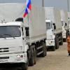 Очередная колонна «белых» КАМАЗов прибыла из РФ на границу с Украиной