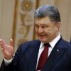 Порошенко пожелал Януковичу гореть в аду