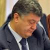 Порошенко отменил ограничения по зарплате нардепам, министрам, прокурорам и судьям