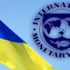 Украина пообещала МВФ не реструктуризировать валютные кредиты граждан