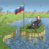 Признание Путина об аннексии Крыма и ядерном оружии обсудят на саммите ЕС в Брюсселе